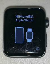 Apple Watch Series 3 42MM Gray GPS - Read Description