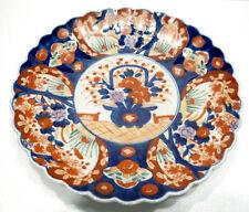Grand PLAT en Porcelaine d'IMARI Japon XIXe siècle Assiette