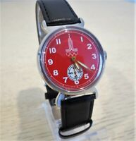 Wrist Watch Pobeda Olympic Games USSR Moscow 80 +NEW Strap /Serviced