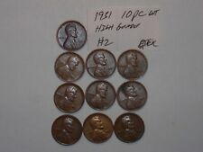 wheat penny 1931 LINCOLN CENT 1931-P SEMI-KEY LOT 10 WHEAT PENNY'S PARTIAL ROLL.