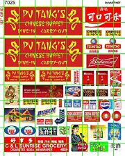 7025 DAVE'S DECALS BUSINESS SETS PU TANG'S CHINESE BUFFET W/ ADVERTISING SIGNAGE