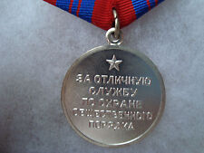 RUSSIAN RUSSIA SOVIET USSR CCCP ORDER MEDAL BADGE