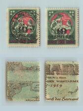 Latvia, 1921, SC 96, mint and used. rtb137