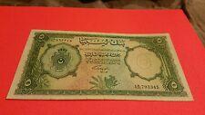 Libya 5 pound VF