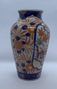 "Stunning Japanese Imari Vase 18cm 7"" Tall Beautiful Imari Design"