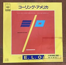 "ELECTRIC LIGHT ORCHESTRA - Calling America JAPAN Promo 7"" Vinyl 07SP941 ELO"
