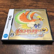 Nintendo DS Pokemon Heart Gold Pocket Monsters Japan