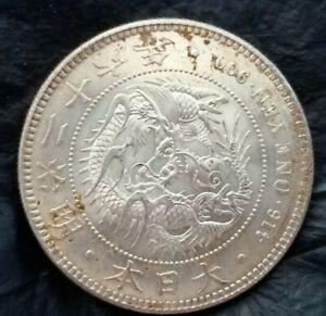 Japan 1 One Yen Silver Imperial  Dragon Meiji 26 Years 大本日 明治二十六年 1893 Coin