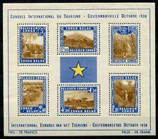 CONGO BELGA 1938 FOGLIETTO CONGRESSO INTERNAZ. TURISMO MNH** CATALOGO Y&T 2