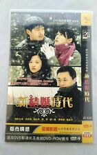 ASIAN DRAMA MOVIE SHOW DVD SET OF 2 HDVD-9 JD-835