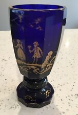 BEAUTIFUL ANTIQUE IMPERIAL RUSSIAN GILDED GLASS BEAKER CUP GOBLET early 19 Pokal