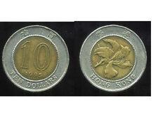 HONG KONG  10 dollars 1995