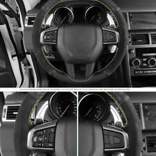 For Land Rover Discovery Sport 16-18 Inner DSG Paddle Shifters Extension Silver