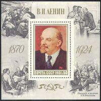 Russia 1981 Lenin/People/Politics/Politicians 1v m/s (n17867)