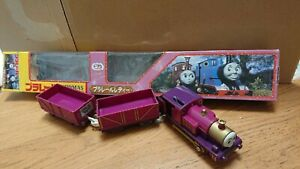 Thomas & Friends Lady Magic Railroad Tomy Plarail Motor works Package Available