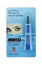 Khojati Mumtaz Delux Kajal Cold The Eye Definer ( Special Quality) USA (F/S) !