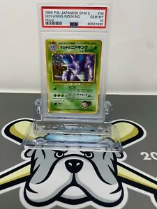 1999 Pokemon Japanese Gym 2 Heroes Giovanni's Nidoking Holo #34 PSA 10 GEM MINT