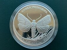 Ukraine 10 UAH The scoop is luxurious Silver 2020 year