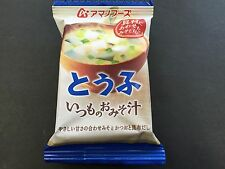 Amano Foods Miso Instant MisoSoup Miso Soup Healthy Dried Tofu 1 Pack from Japan