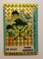 Carte Dragon Ball PP card part 7 n°258