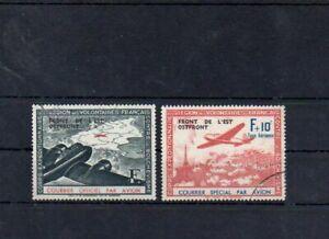 Stamps of France 1942 # IV,V used 150.-Euro