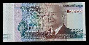 CAMBODIA  1000 RIELS  2012  PICK # 63 UNC.