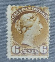 *Kengo* Canada stamp collection #39 Small Queen Mint NG CV$250 @259