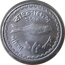 elf Bangladesh 25 Poisha 1973 FAO  Rohu Fish