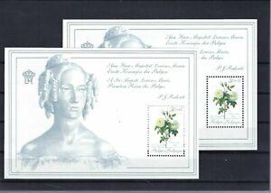 [M146278] Belgium N°BL65 Flowers MNH ** FV € 2,48 SUPERB