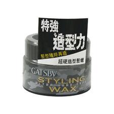 Gatsby Ultra Hard Tye Hair Styling Wax 80ml / 2.7oz