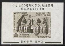 Korea 1963 Nubian Monuments set & S/S Sc# 410-11a NH