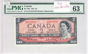 1954 Bank of Canada $2.00 Bank Note - PMG Unc 63 G/R 3219783