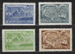 Russia 1943 Sc 886-89, MLH, Vitus Bering Arctic Explorer.