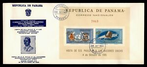 DR WHO 1968 PANAMA FDC POPE PAUL VI VISIT CACHET OVPT SPACE S/S IMPERF  f94563