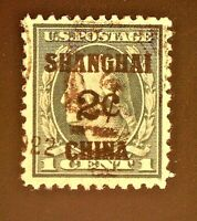 CatalinaStamps: US Stamp #K1 Used, SCV=$70, Lot #A6