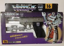 G1 1984 Original Japanese Blue Legs Megatron Takara Japan Transformers D-16