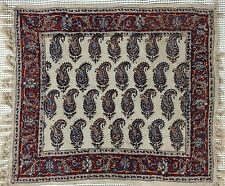 Hand-printed Persian table cloth (Ghalamkar)