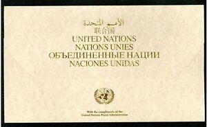 UNITED NATIONS- 1999  – AUSTRALIA HERITAGE SITES  FDC  -VF°