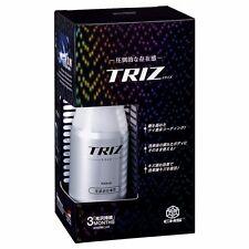 SOFT99 Triz Coat Wax Coating Agent 100ml - NEW