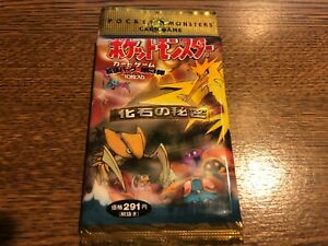1 POKEMON FOSSIL JAPANESE PACKS SEALED HOLO IN EVERY PACK