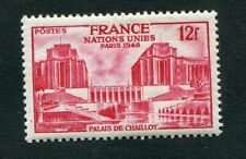 Timbre FRANCE neuf TB** YT n° 818 - AG des Nations Unies - 1948