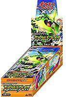 Japanese Pokemon- Break Emerald Booster Box