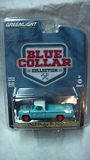 GREENLIGHT 2017 1/64 67 DODGE D-200 BLUE COLLAR S2 NEW IN STOCK