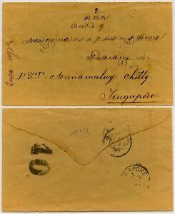 SINGAPORE POSTAGE DUE 1891 PENANG TRANSIT + 10c CHARGE HANDSTAMP MALAYA