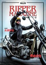 RIPPER MAGAZINE vol.12  Old School Chopper Bike magazine / from Japan
