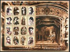 012 SERBIA and  MONTENEGRO 2003 – Famous Serbian Actors - MNH Sheet