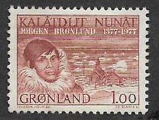 GREENLAND ISSUE - MINT HINGED COMMEMORATIVE STAMP 1977 - BRONLAND FUND