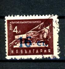 Bulgaria _ 1955 MER. n. 943 economia
