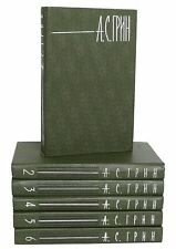Alexander Grin Selected Works in 6 volumes  Александр Грин  Russian 1980