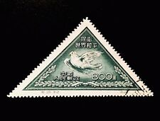 SUPERB CHINA CHINESE PEACE CAMPAIGN DOVE 1951 USED STAMP OLD SG1511 01180520